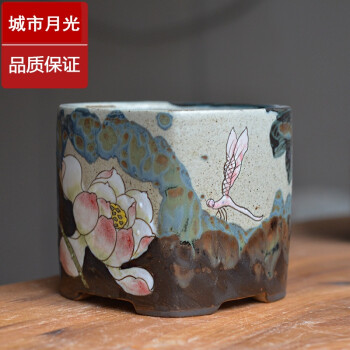情非得已新品景德镇手绘多肉花盆陶瓷中大号方形简约复古桌面花盆绿