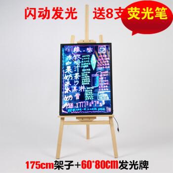 【下单5折】 展板架 磁性黑板木质画架素描画板支架展示架海报架子