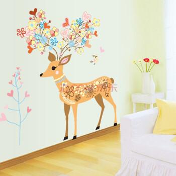 轩彩 可爱卡通动物贴纸梅花鹿儿童房幼儿园pvc可移除环保墙贴装饰画
