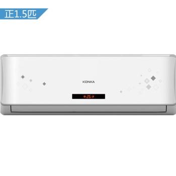 康佳(KONKA)1.5匹 壁挂式 变频 冷暖空调(纯铜管)KFR-35G/BpDKG02-E3