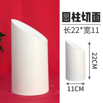 石膏几何体素描石膏几何体模型石膏几何体模型素描几何体教具 圆柱
