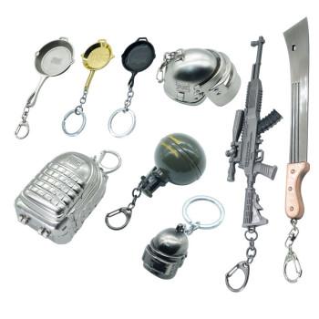 绝地求生刺激战场周边 头盔吃鸡急救包同款模型钥匙扣