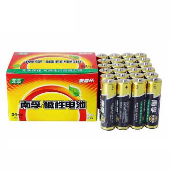 南孚5号电池24粒装 五号碱性电池相机鼠标玩具电池耐用环保LR6 AA