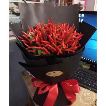 创意个性橙子水果韩式花束草莓蔬菜北京鲜花同城速递西蓝花花店送