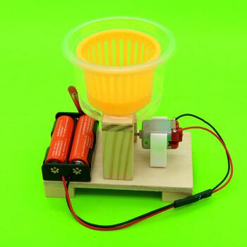 发明手工制作脱水机甩干机小学生科学作业 材料包(含胶) 水槽 2节电池