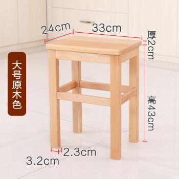 木头凳子方凳实木木凳子凳子家用餐桌凳小凳子矮凳垫脚凳 定制 榉木大