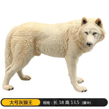 大号儿童仿真动物玩具实心动物模型野生雄狮子白狼大灰狼猎豹海龟