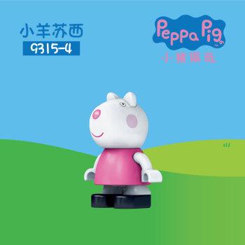 仔邦宝兼容乐高女孩男孩大颗粒拼装积木儿童益智玩具2-3-6岁 小羊苏西