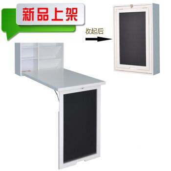 多功能创意书桌挂壁折叠桌挂墙桌壁挂办公桌电脑桌小户型写字桌台 软