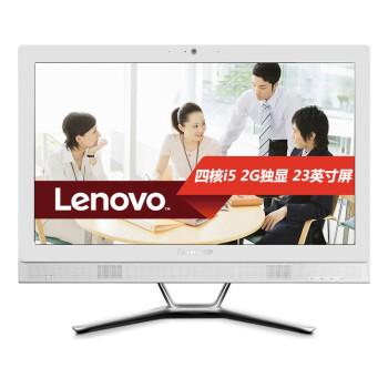 联想(Lenovo) IdeaCentre C560 23英寸一体机电脑(i5-4460T 8G 1T 2G独显 Rambo刻录 Wifi Win10)白色