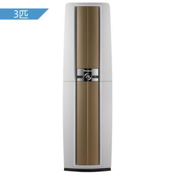 大金 3匹 1级能效 变频 高端帕蒂能F系列 立柜式冷暖空调 白色(DAIKIN)FVXF172NC-W