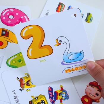 3-6岁 雷斯卡(leisika) 幼儿园数学启蒙早教识数玩具3-6岁宝宝识字卡0图片