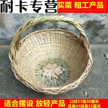 竹编篮竹编筐摆设竹篮摆设竹筐影视道具竹篮竹筐大竹篮提篮圆篮子