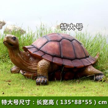 利勿浦户外园林装饰品玻璃钢动物田园别墅庭院花园景观仿真乌龟雕塑