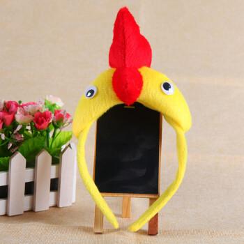 lanqin 儿童动物小鸭子头饰道具幼儿演出头箍发箍发卡