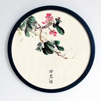装饰圆形挂画中式山水风景创意圆形相框现代简约中国风国画山水画 07