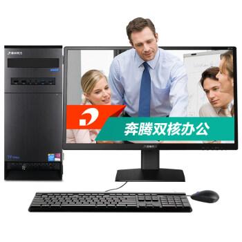 清华同方(THTF)X500-BI06 20.7英寸台式电脑(G3260 4G 500G 集成显卡 双PCI扩展 前置4*USB COM口 win10)
