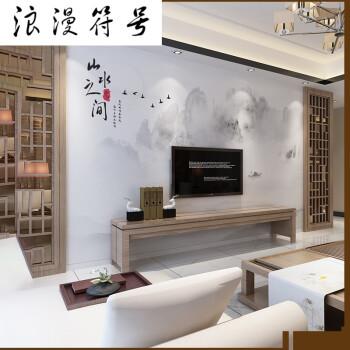 新中式山水画电视背景墙瓷砖客厅影视墙边框装饰 山水