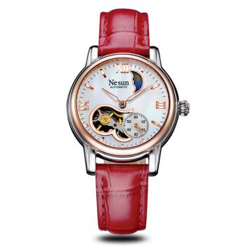 尼尚(Nesun)女士手表 女式机械表 时尚女表 真皮表带 机械手表 9061 红色表款