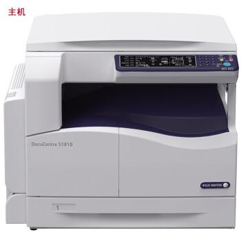 富士施乐(Fuji Xerox) S1810CPS复合机 复印机a3激光打印机 扫描 主机+双面输稿器+双面器