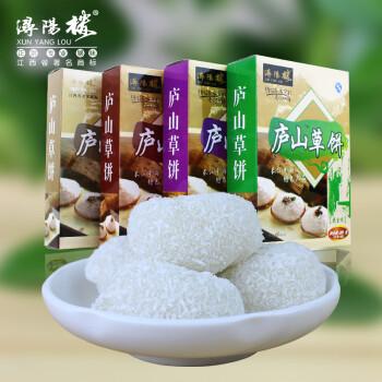 四盒庐山草饼江西九江特产零食小吃传统糕点心