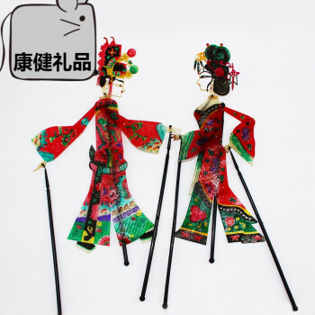 皮影幕布支架制作道具工艺品礼品幼儿园用皮影戏手工diy 状元公主
