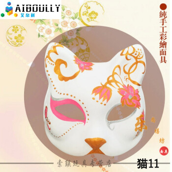 彩绘面具纯手绘艺术日式和风猫狐狸面具动漫古风古典彩绘整合 猫11