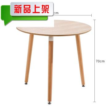 餐桌小圆桌接待会客洽谈桌简约休闲现代小方桌 实木色小圆桌【60cm】