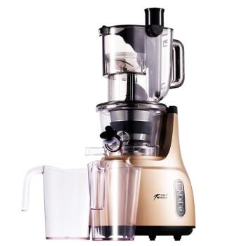 安蜜尔大口径原汁机慢速榨汁机家用多功能炸水果果汁机 香槟色