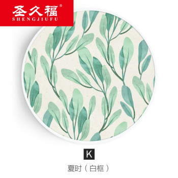 花田小憩 北欧ins客厅装饰画花卉植物圆框画树叶圆形挂画创意壁画 k款