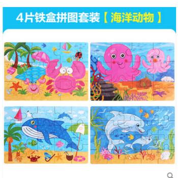 积木拼插 拼图 zxz 儿童木质宝宝简单动物汽车拼板23456岁幼儿园玩具