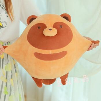 动漫周边日本小动物二次元毛绒玩具玩偶小狐狸与狸猫