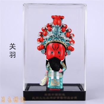 中国风工艺品创意卡通京剧娃娃泥人家居桌面装饰摆件礼品送老外 关羽
