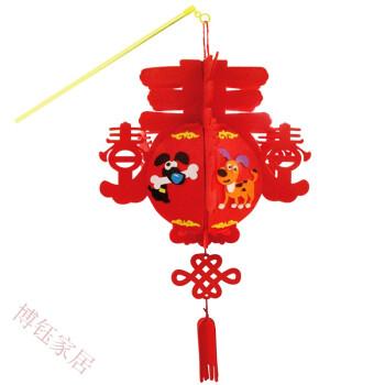 京兰 儿童手工制作春节灯笼diy eva宫灯材料包 幼儿园