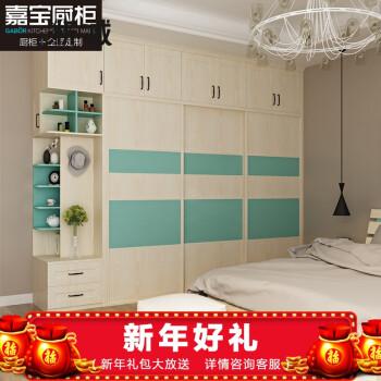 北欧风格移门衣柜定做卧室家居 订金 0平方米