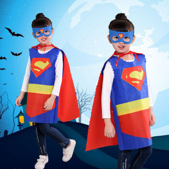 六一儿童节手工演出服儿童超人服装男/女童幼儿园 披风+衣服 100cm