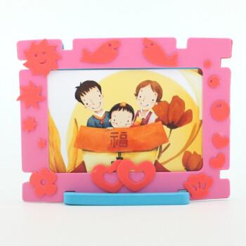 6寸儿童相框diy手工制作材料 卡通相框摆台 粉框蓝底(星星款) 儿童小