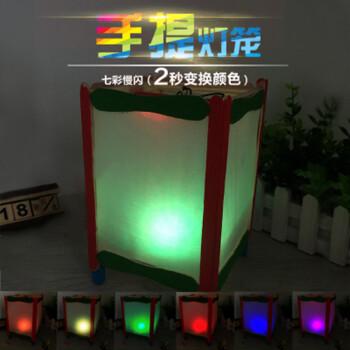 diy创意小台灯 儿童科学实验玩具小学生科技小制作发明手工材料包图片