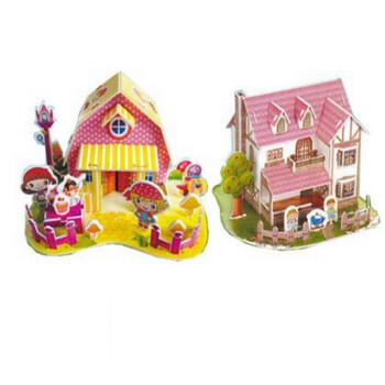 纸质模型diy幼儿园手工制作材料插图拼图女孩生 浅灰色 2个路灯小屋