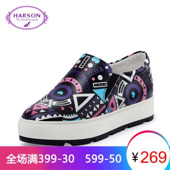 哈森休闲鞋女鞋 羊皮深口休闲运动板鞋圆头平底乐福鞋图片