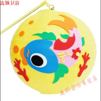 幼儿园子作业极速快三灯笼制作半成品材料包节花灯 2号鱼