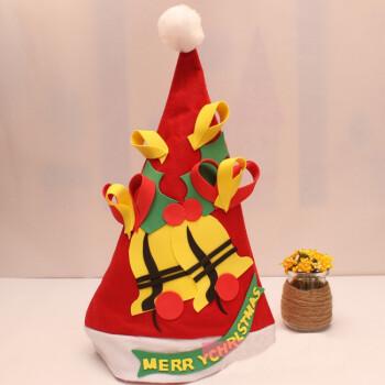 圣诞节diy手工制作圣诞帽儿童无纺布卡通头饰帽子材料包礼物 圣诞铃铛