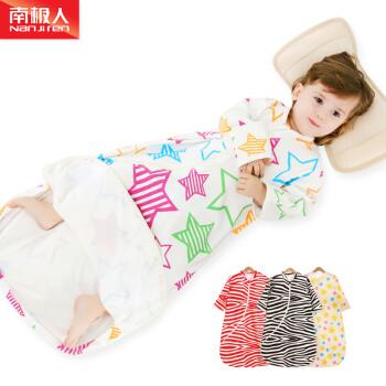南极人婴儿睡袋春夏纯棉宝宝睡袋薄款儿童蘑菇型睡袋四季防踢被 星韵(双层) L(适合85-105cm)