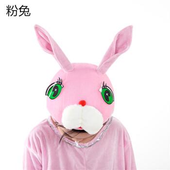 元旦儿童动物舞台表演头饰青蛙狐狸狮子老虎猫狗大树幼儿帽子 粉红色