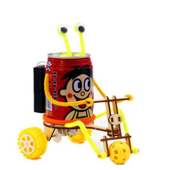 易拉罐机器人 科技小制作电动diy小发明科学实验手工作业拼装玩具
