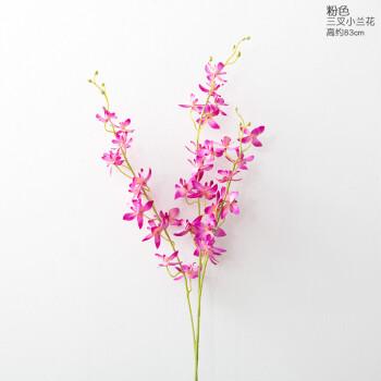 花之韵 仿真花束绿植叶子树枝客厅落地摆件婚庆花艺插花植物配草塑料