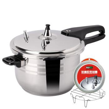 顺达(SND) 乐厨压力锅 加厚304不锈钢高压锅 煤气电磁炉通用 24CM (适合5-7人)