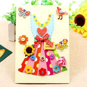 母亲节立体贺卡 幼儿园儿童手工diy制作材料包 生日礼物小卡片h 大