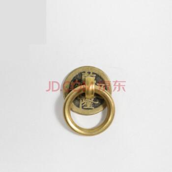新中式家具纯铜圆环铜钱橱柜门单孔抽屉拉手茶叶罐中药柜把手 4.