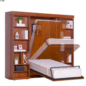 壁床隐形床小户型多功能可推拉书柜隐藏衣柜书架翻板书房墨菲床
